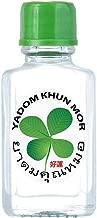 Peppermint Balm Oil Inhaler Relieve Nasal and Dizziness Include Menthol,Borneol, Camphor, Eucalyptus (1)