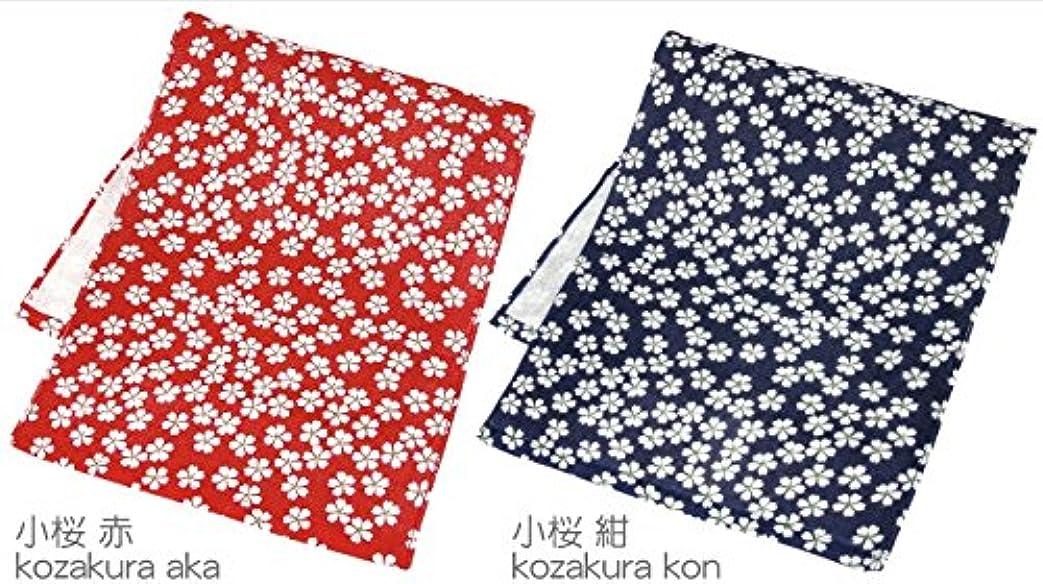 はしご中世の貫入京都発 日本製 肌触り抜群のお洒落な和柄手ぬぐいタオル (小桜紺)