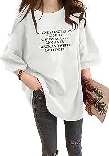 [アイビーストアー] レディース tシャツ ティーシャツ 半袖 ビッグシルエット おおきめ ゆったり プリント 英字 ロゴ 韓国風 カットソー シンプル BF風 原宿系