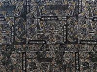 ディアレザー(鹿革)型友禅染め 正平柄 厚さ約1mm (30cm×40cm(12デシ), ブラック, 正平柄(金彩銀彩))