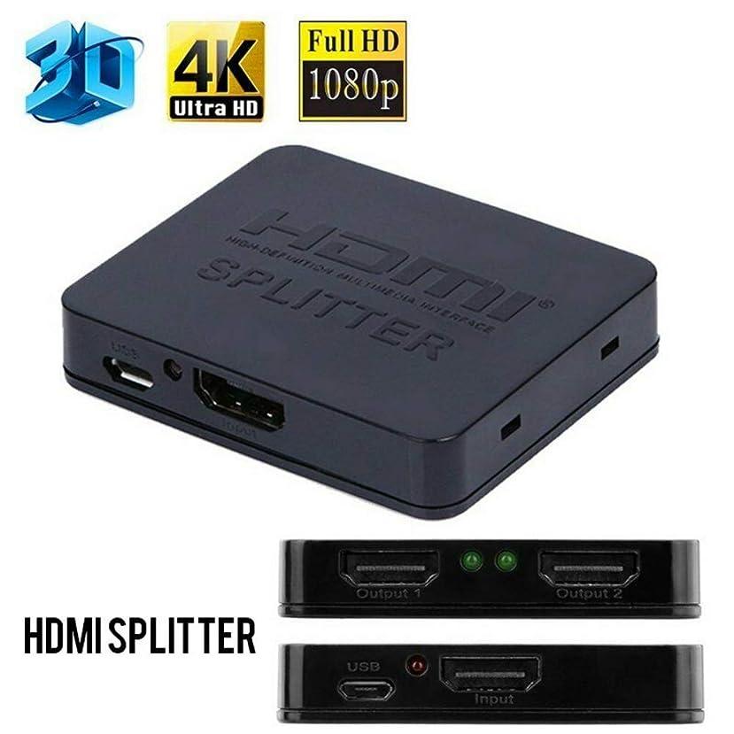 KINHOO HDMI Splitter, HD 1080P 4K Video Switcher, 1x2 Split 1 in 2 Out Dual Display Amplifier