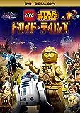 LEGO スター・ウォーズ/ドロイド・テイルズ DVD[DVD]