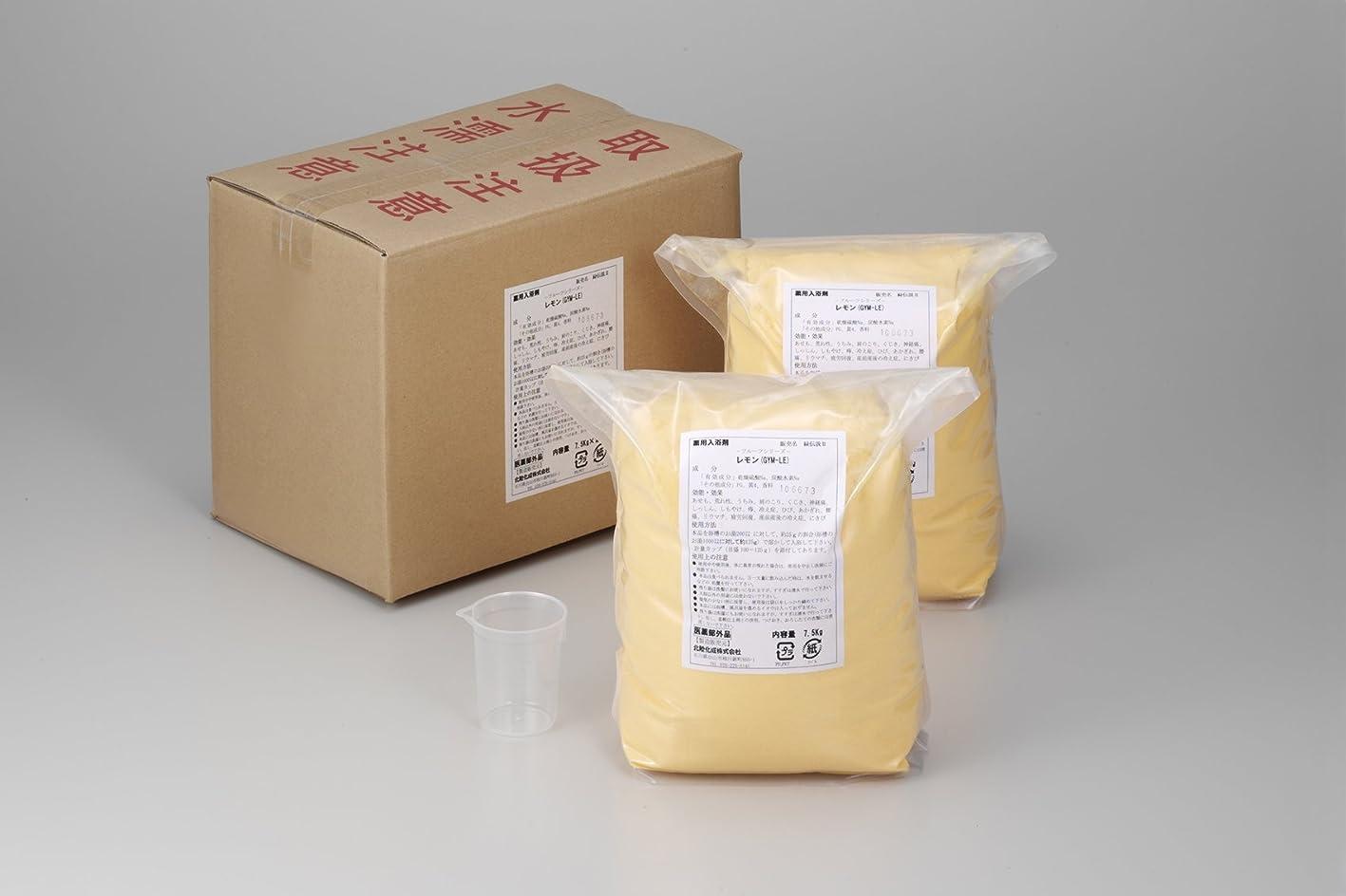 実業家テロ絡まる業務用入浴剤「レモン」15kg(7.5kg×2)