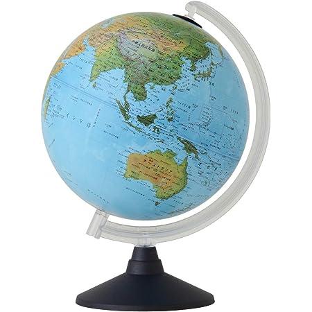 ORBYS 地球儀 アルファ26 球径25cm 地勢図 42310