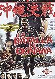 La Batalla De Okinawa [DVD]