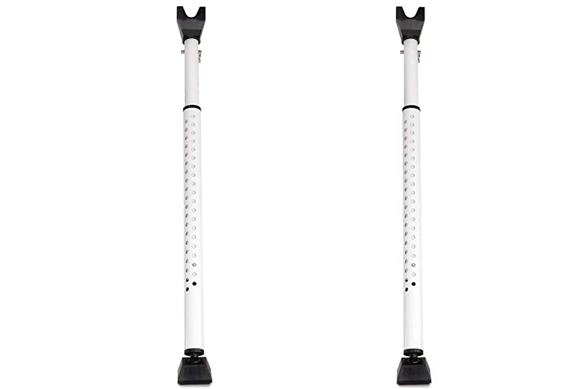 Master Lock 265D Door Security Bar, Adjustable from 27-1/2 in. to 44-1/2 in, White, Pack of 1 (Pack of 2)