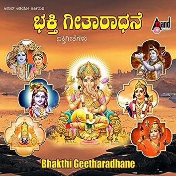 Bhakthi Geetharadhane