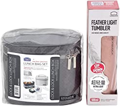 Lock & Lock Lunch Box Set with Hot & Cold Flask, Clear