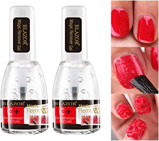 Gel Nail Polish Remover,Quick-Within 3-5 Minutes,Easy - No Need For Foil, Soaking Or Wrapping Nail Polish Remover