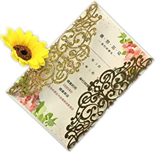 50 pcs Light Gold glitter Laser Cut Vintage Wedding Invitations Cards covers only, no envelope,no insert (092 gold glitter covers)