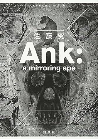 Ank: a mirroring ape