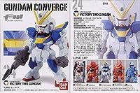 FW GUNDAM CONVERGE4 (ガンダム コンバージ4) 【24. V2ガンダム】