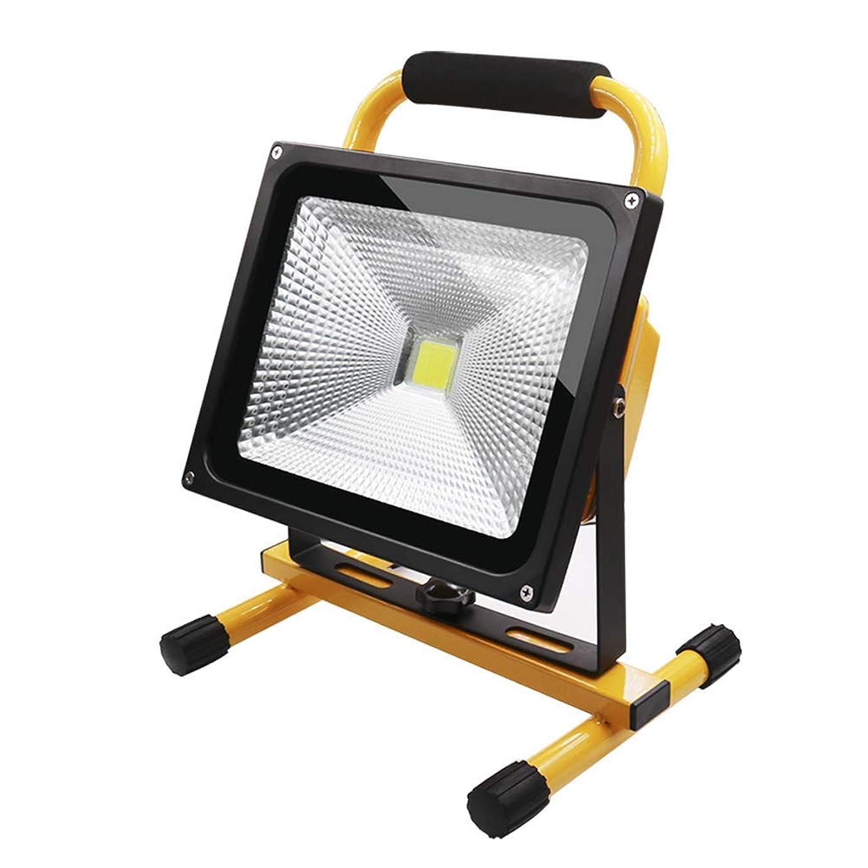 供給遺体安置所バストKuraki LED投光器 フラッドライト 停電対策 夜釣り 防災 充電式 バッテリー内蔵 防水 6500K 120°広角 30W 1年保証