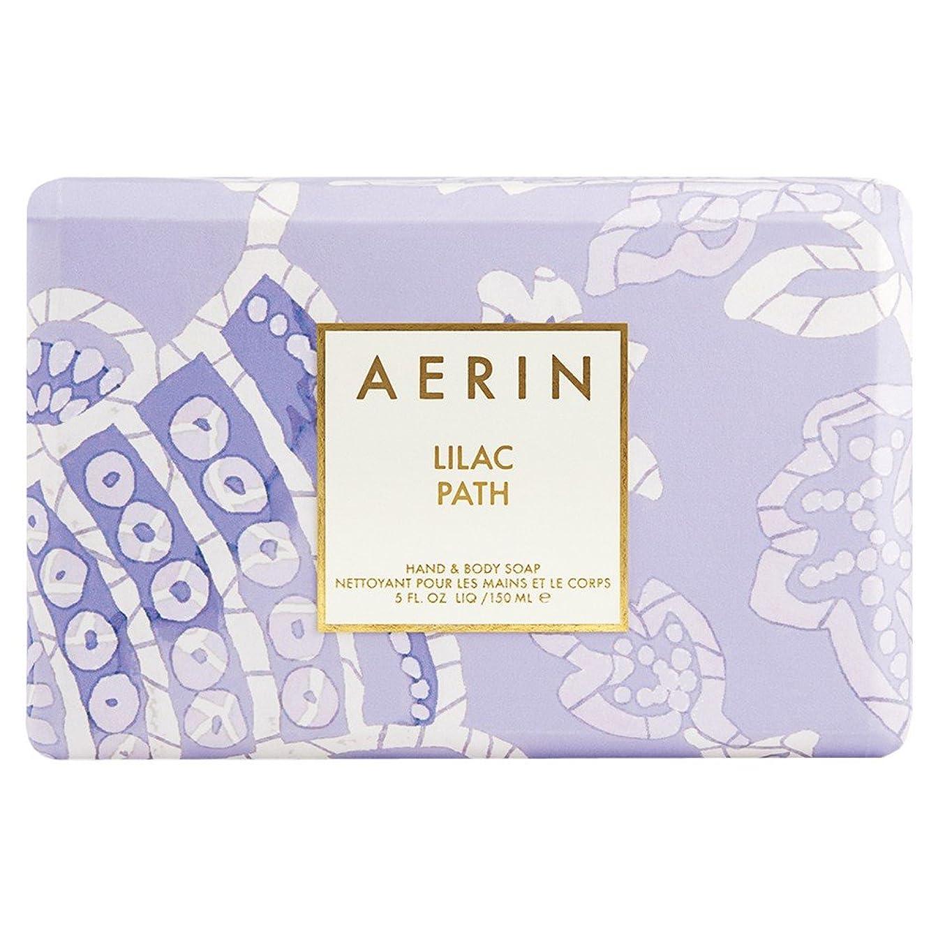 武装解除非行香港Aerinライラックパス石鹸176グラム (AERIN) (x2) - AERIN Lilac Path Soap 176g (Pack of 2) [並行輸入品]