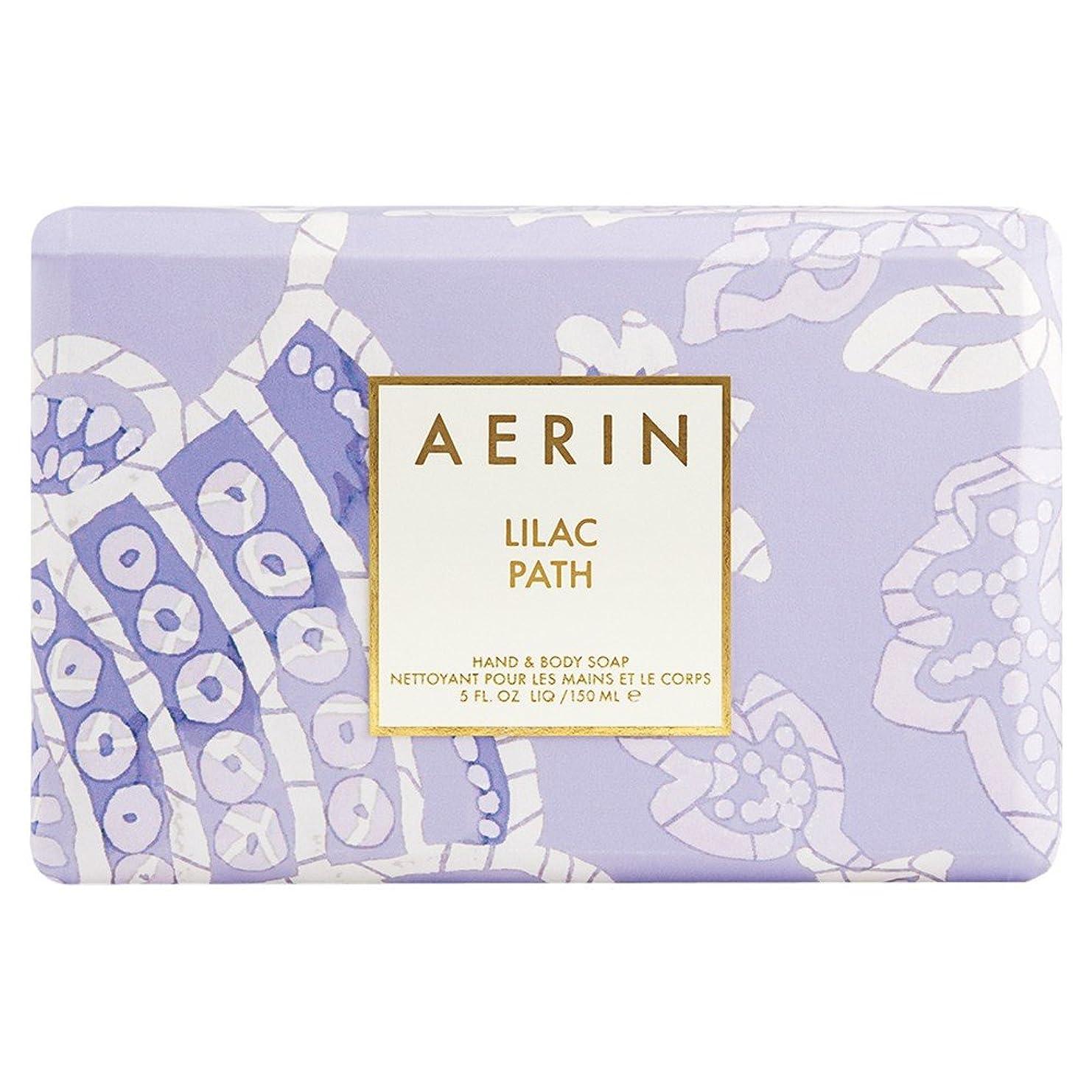 アナウンサー肥満ビタミンAerinライラックパス石鹸176グラム (AERIN) (x6) - AERIN Lilac Path Soap 176g (Pack of 6) [並行輸入品]