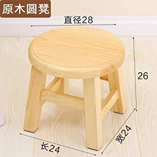 Children s Solid Wood Chair Chinese Furniture Without Nails Chair Contains Round Square Variety Style B