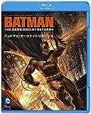 バットマン:ダークナイト リターンズ Part 2[1000592173][Blu-ray/ブルーレイ]