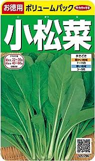 サカタのタネ 実咲野菜2790 小松菜 (徳用袋) 00922790