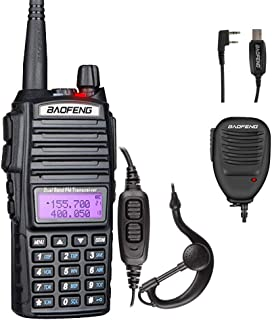 Baofeng UV-82L Dual Band Two Way Radio Ham Handheld Walkie Talkie with Dual PTT + Programming Cable + Speaker
