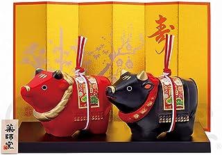 ノーブランド品 72 Cool Red and Black OX Japanese Lucky Fortune Pottery Ornament, Japanese Zodiac The OX. Made in Japan.