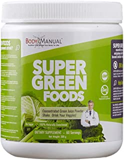 Super Green Foods: Superfood Powder Supplement Packed with 31 Organic Whole Food Vegetables   Gluten, GMO & Dairy Free   60 Servings