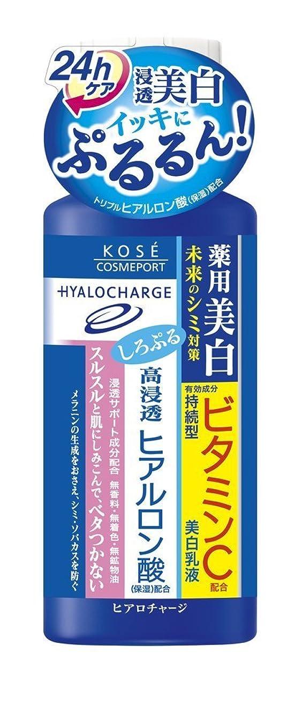 ぬれただます最後のKOSE ヒアロチャージ ホワイト 薬用 ホワイト ミルキィローション 160mL (医薬部外品)