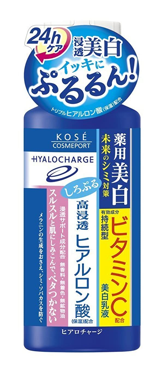 疑い裏切り休みKOSE ヒアロチャージ ホワイト 薬用 ホワイト ミルキィローション 160mL (医薬部外品)