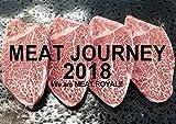 ネイチャージモン MEAT JOURNEY 2017