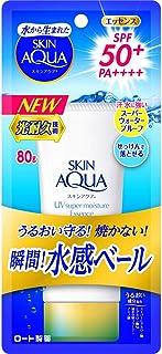 スキンアクア (SKIN AQUA) UV スーパー モイスチャーエッセンス 美容液UV 日焼け止め 無香料 80g SPF50+ / PA++++ 紫外線 ダメージを受けにくく劣化しずらい紫外線吸収剤を配合