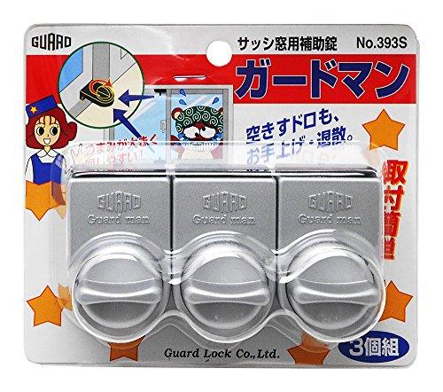 ガードロックサッシ窓用補助錠ガードマン3個組シルバーNo.393S