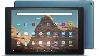 Fire HD 10 タブレット ブルー (10インチHDディスプレイ) 64GB