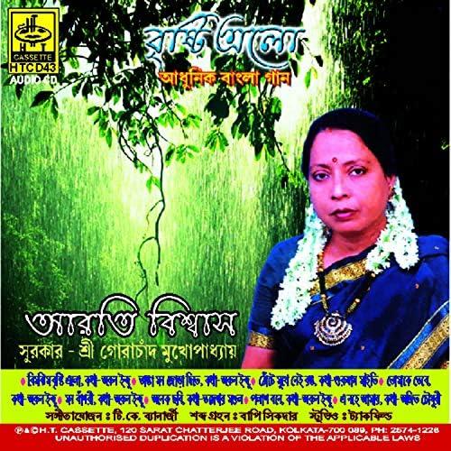 Arati Biswas