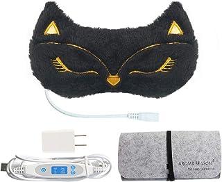 家で人気のあるAROMA SEASONUSB電気加熱ホットアイマスクかわいい猫..ランキングは何ですか