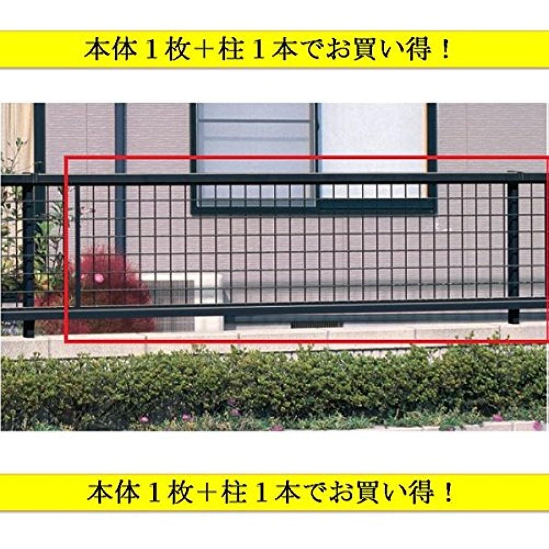 啓発する節約サージ本体1枚+フリー支柱1本のお得なセット 三協アルミ ニュータウンリード2型 フェンス フリー支柱タイプ 2008 『アルミフェンス 柵 高さ H800mm用』 ホワイト