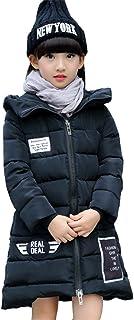 Yusoiダウンジャケット ダウンコート 子供服 ジュニア キッズ アウター 防寒 暖かい KIDS 女児