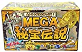 ノルコーポレーション 宝物発見シリーズ MEGA秘宝発見 TKZ-20-01