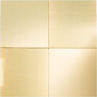 BJDesign Tatami Mat Set - Finely Woven Igusa Grass Flooring & Futon Cushion Pad - Fresh Scent, Non-Slip, Moisture Absorbin...