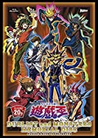 『遊☆戯☆王』 デュエリスト&モンスターズ メモリアルディスク[Blu-ray]