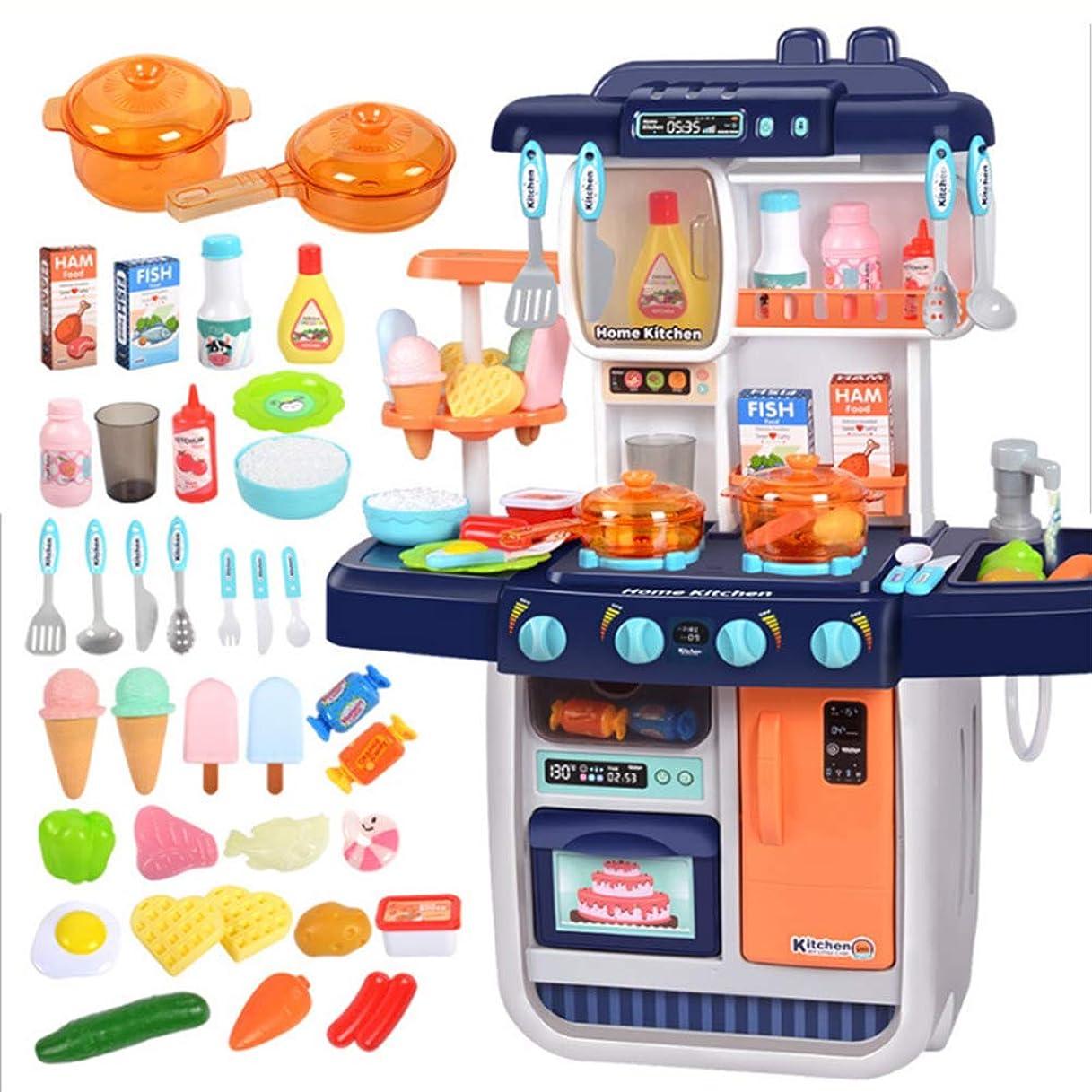 健康的ゲインセイ解任キッズプレイキッチンのおもちゃキッチンプレイセットのふりをするリアルなライトとサウンドの幼児用おもちゃ、女の子と男の子のためのその他のキッチンアクセサリー,ブルー