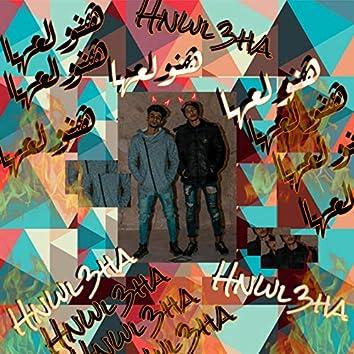 Hnwl3ha (feat.Fars fego)