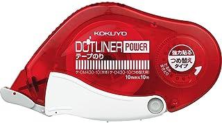 コクヨ テープのり のり ドットライナー パワー 本体 強力 タ-DM430-10