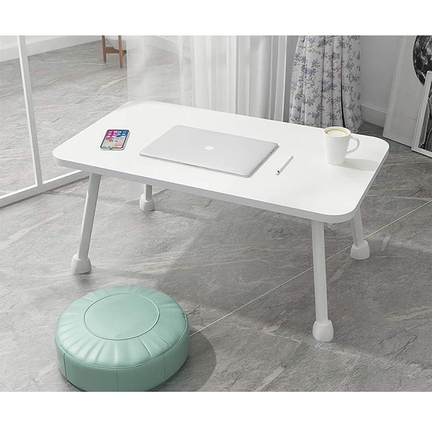ハンサムプーノ王族SGLI ベッドデスク折りたたみテーブル寮のラップトップテーブル多機能小さなテーブル 折りたたみ式コンピュータテーブル (Color : E)