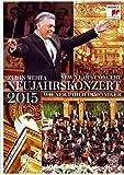 Concierto De Año Nuevo 2015: Zubin Mehta [DVD]