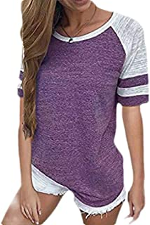 S-Fly Women Loose Fit Short Sleeve Contrast Top T-Shirt Tee Top