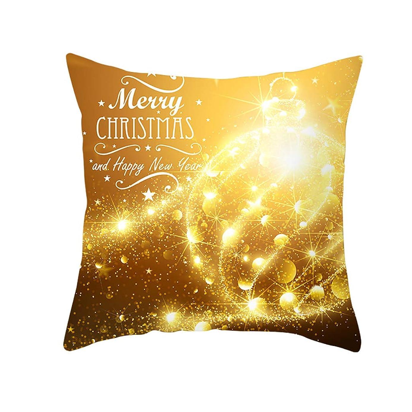 上げる信じるエンティティゴールデンメリークリスマスベッドソファ枕カバーキラキラポリエステル18