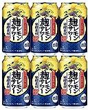 キリン 麹レモンサワー350ml x 6本
