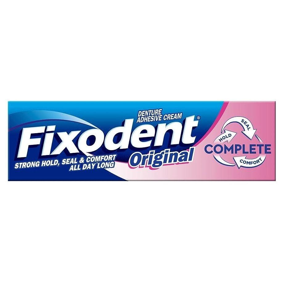 ギネス晩ごはん工業化するFixodent Original Denture Adhesive Cream (40ml) Fixodentオリジナルの義歯接着剤クリーム( 40ミリリットル) [並行輸入品]