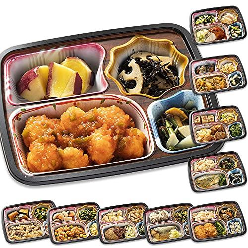 冷凍弁当 冷凍 おかず 弁当 10食セット 第2弾ほほえみ御膳 惣菜 冷凍食品 簡単 お弁当 常備食
