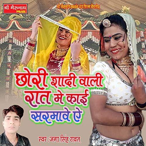 Jaga Singh Rawat