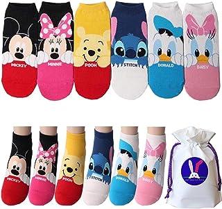 9936fc5de9 Disney Dessin animé Personnage Sneaker Chaussettes Coupe-Bas avec Pochette  Cadeau Pack 6 Paires Chaussettes